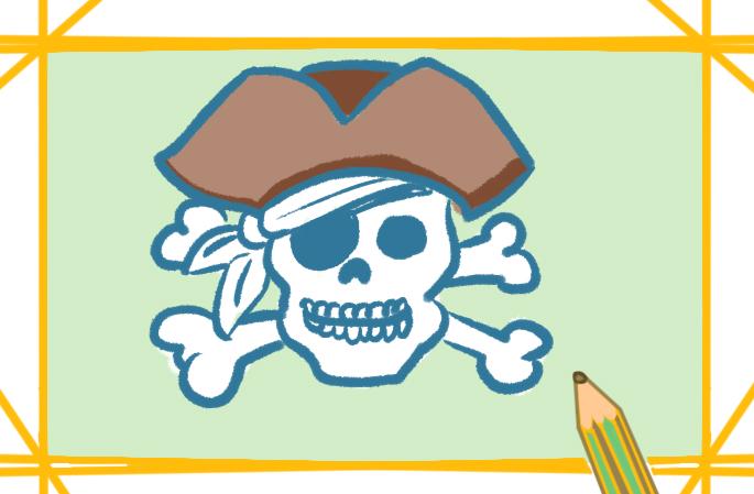 海盗骷髅上色简笔画图片教程