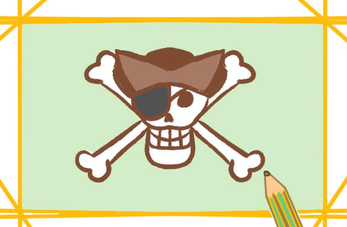 海盗的骷髅标志上色简笔画要怎么画