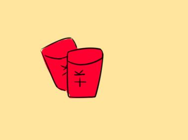 超简单的红包简笔画步骤图