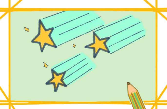 天空的流星简笔画图片教程