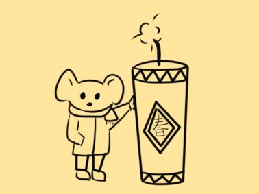 老鼠與爆竹簡筆畫怎么畫