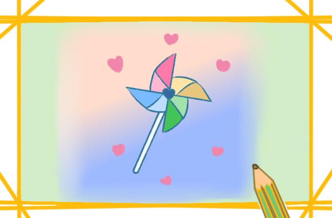 玩具纸风车上色简笔画图片教程