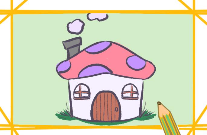 好看的蘑菇屋原创简笔画怎么画
