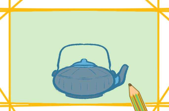 美觀的茶壺上色簡筆畫要怎么畫