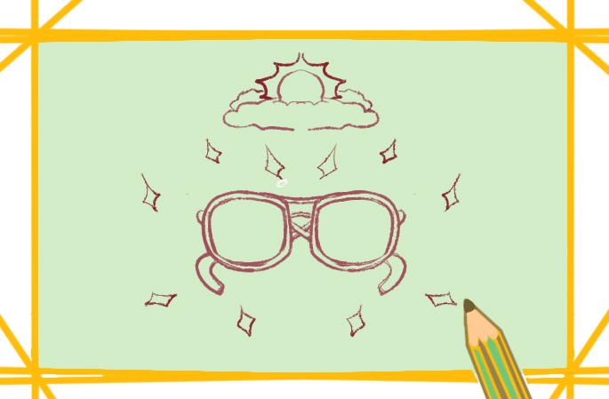 好看的太阳镜简笔画要怎么画