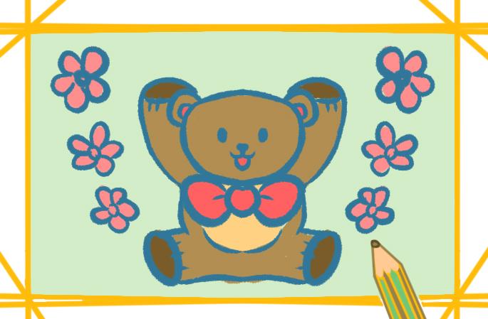 漂亮的玩具熊上色简笔画图片教程