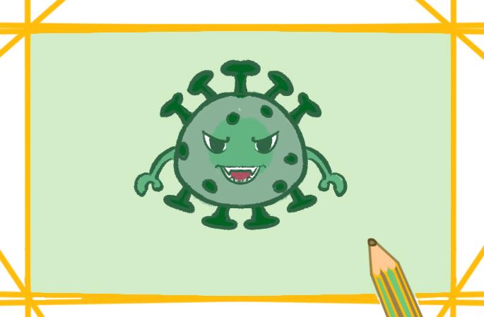 新型冠状病毒上色简笔画要怎么画
