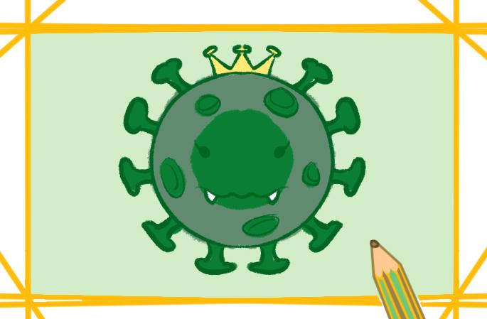 冠状病毒上色简笔画图片教程