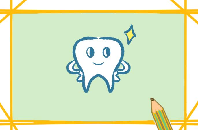 结实的牙齿上色简笔画要怎么画
