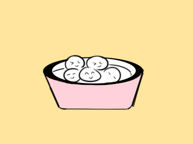 一碗湯圓簡筆畫要怎么畫