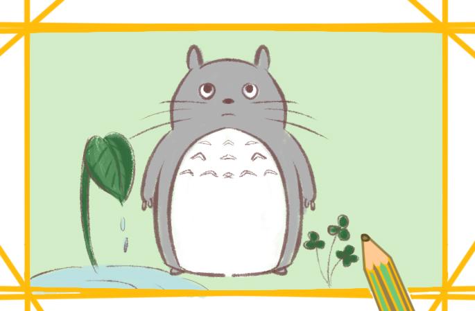 好看的龙猫简笔画要怎么画