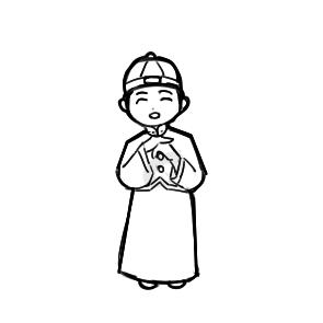 春节拜年小人简笔画手绘教程