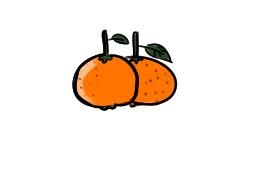 新年大吉的橘子简笔画怎么画