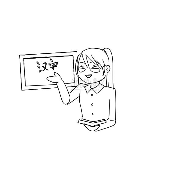 上課的老師要怎么畫