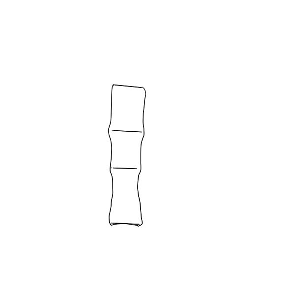 好看的竹子简笔画步骤图