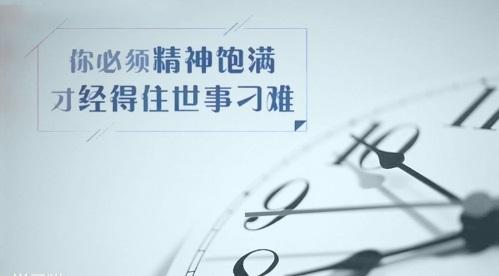 小学生QQ个性励志座右铭  QQ空间个性签名座右铭