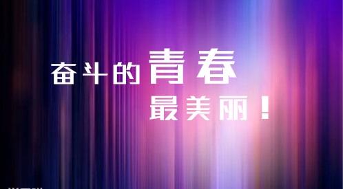 小學生歡樂國慶節話題300字經典作文5篇