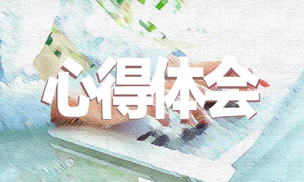 青海新快三官方网址22270.COM_2019教师《榜样4》观后感云南快三app安全吗官方网址22270.COM习心得精华5篇