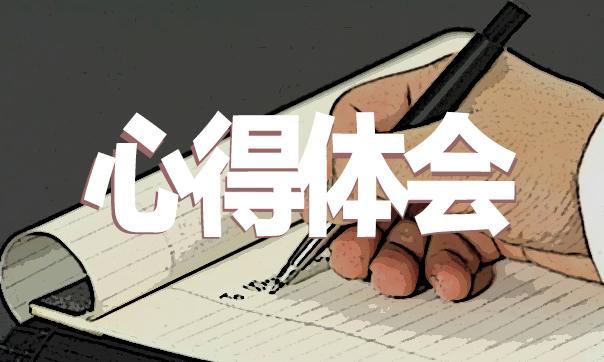 2019开展不忘初心牢记使命主题教育活动培训心得体会范文5篇
