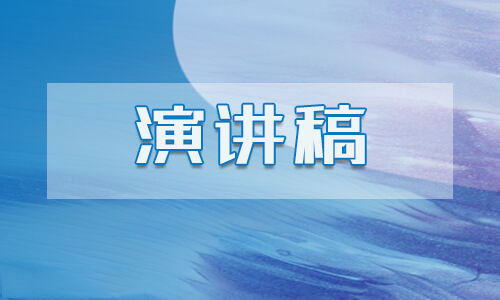 2019热播电视剧|2019热烈迎接不平凡建国70周年感言发言稿优秀5篇